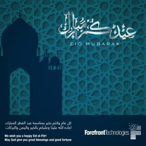 Eid Mubarak Forefront